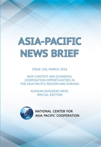 Asia-Pacific news brief, march
